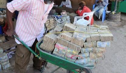 cash-somali.png